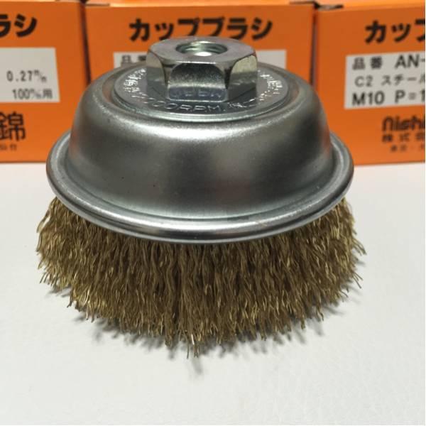 錦カップブラシAN-075